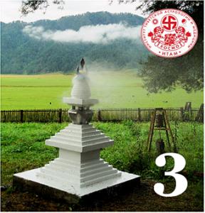 Традиция Ати — урок 3. Истории Традиции Бон.