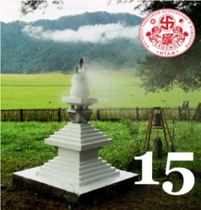 Традиция Ати — урок 15. Ритуал «Чутор» (продолжение наставлений).