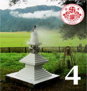 Традиция Ати — урок 4. Медитация на «Четырёх Безмерных».