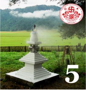 Традиция Ати — урок 5. История о том, как царь Тибета убил царя Шанг Шунга.