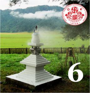 Традиция Ати — урок 6. «Четыре Безмерных», медитация на сострадании.