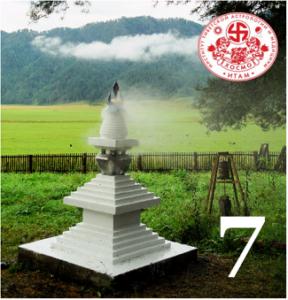 Традиция Ати — урок 7. Наставления по краткому ритуалу подношения «САНГ».