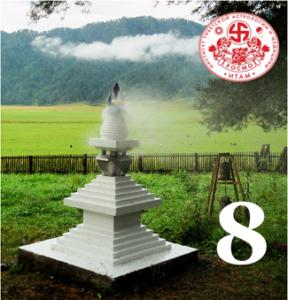 Традиция Ати — урок 8. Наставления по практике успокоения ума — «ШИНЕЙ».