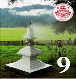 Традиция Ати — урок 9. Наставления по ритуалу «Очищения водой» и «Подношению Санг».