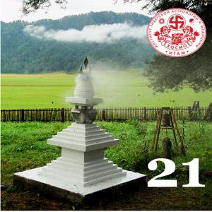 Традиция Ати — урок 21. Наставления по ритуалу «Красный Сур».
