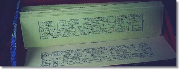 тибетская астрология, обучение онлайн