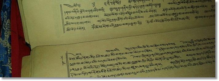 тибетская астрология, обучение